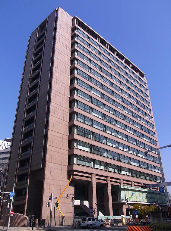 567px-Century_Toyota_Building_110222