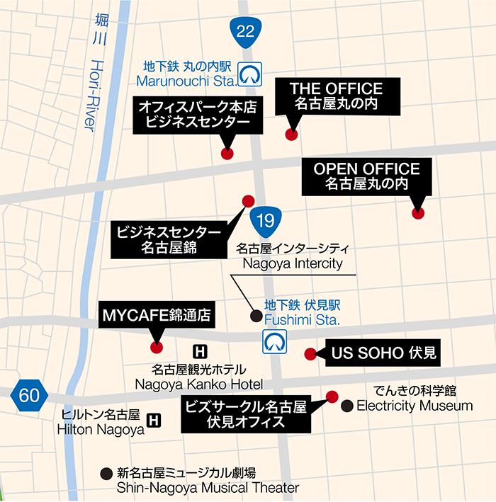 名古屋レンタルオフィスMap伏見・丸の内エリア