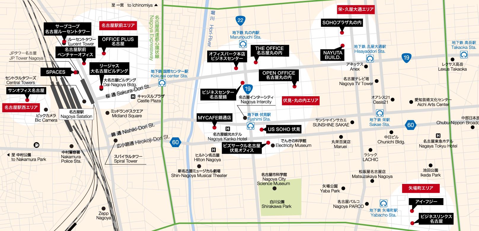 名古屋レンタルオフィスMap