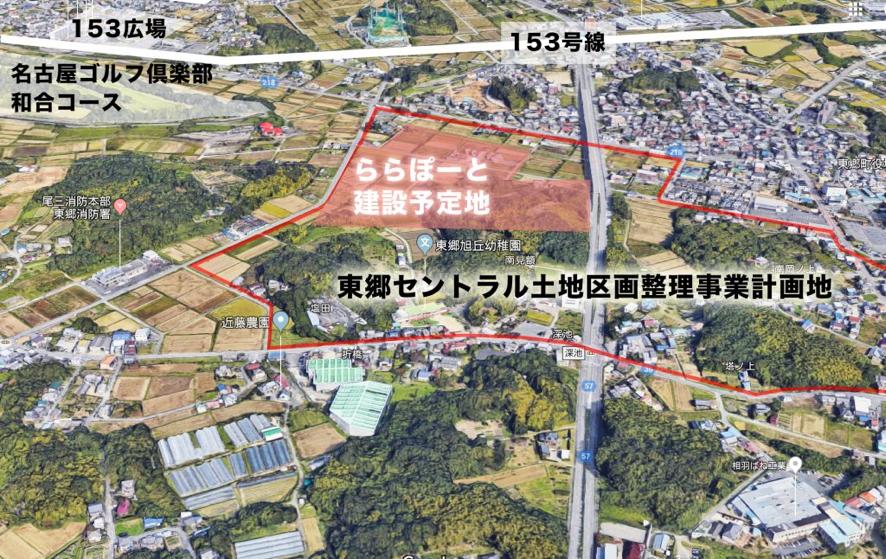 ららぽーと愛知東郷町2020年秋オープン決定!アクセスや ...