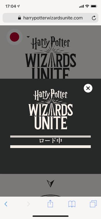 ハリー・ポッター魔法同盟スクリーンショット8