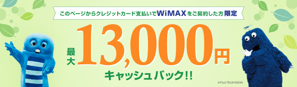 UQWiMAX201905
