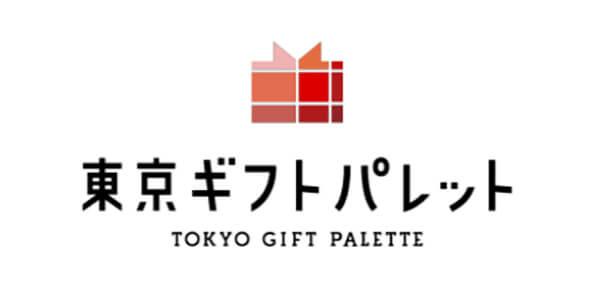 東京ギフトパレットロゴ