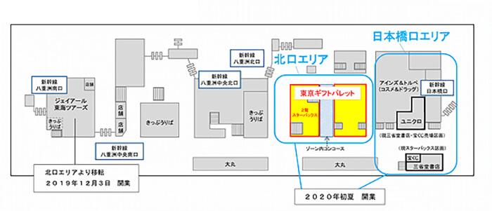 東京ギフトパレットマップ