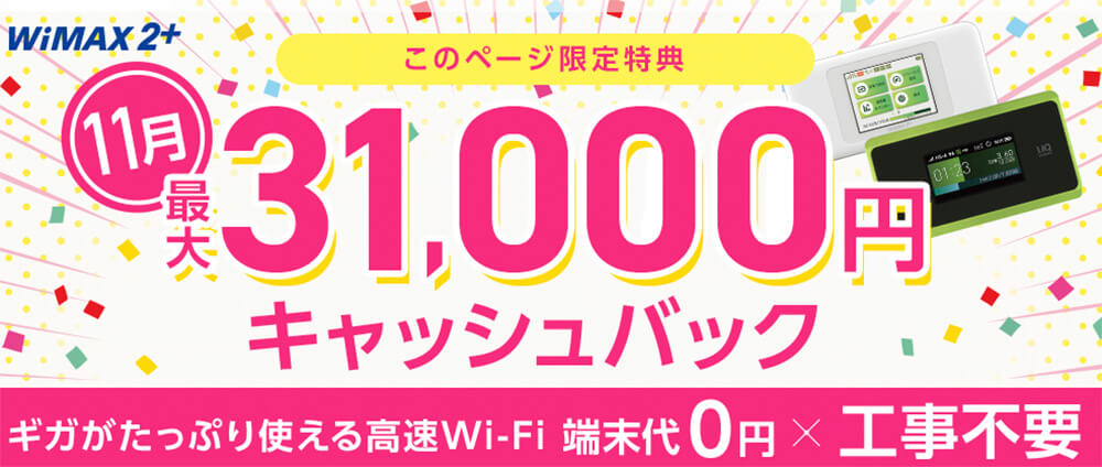 WiMAX202011